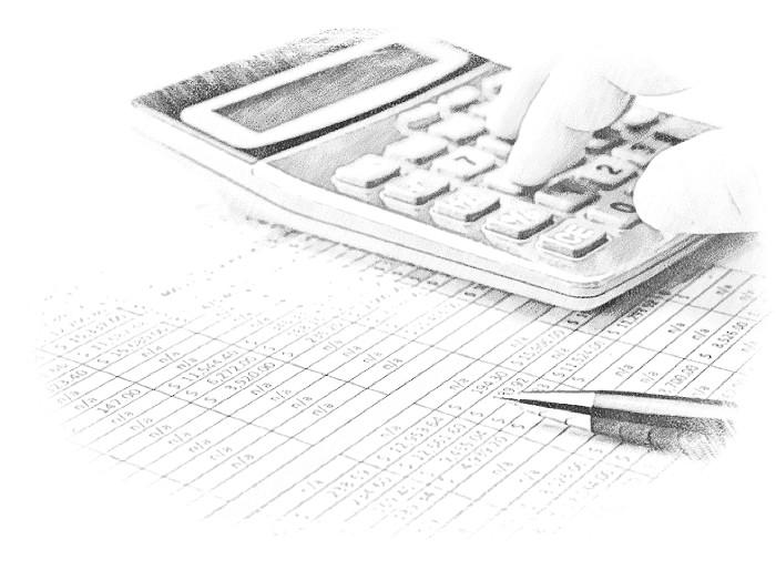 Как посчитать налоги
