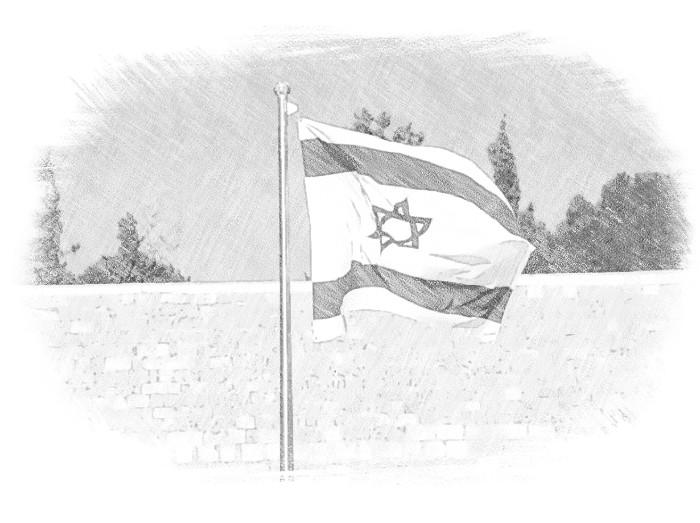 Как зарегистрировать бизнес в Израиле