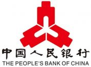 People's Bank of China (Central Bank) 中国人民银行