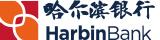 Harbin Bank 哈尔滨银行