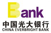 China Everbright Bank 中国光大银行