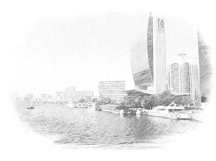 Дубая