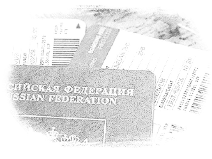 Документы для визы в Бразилию