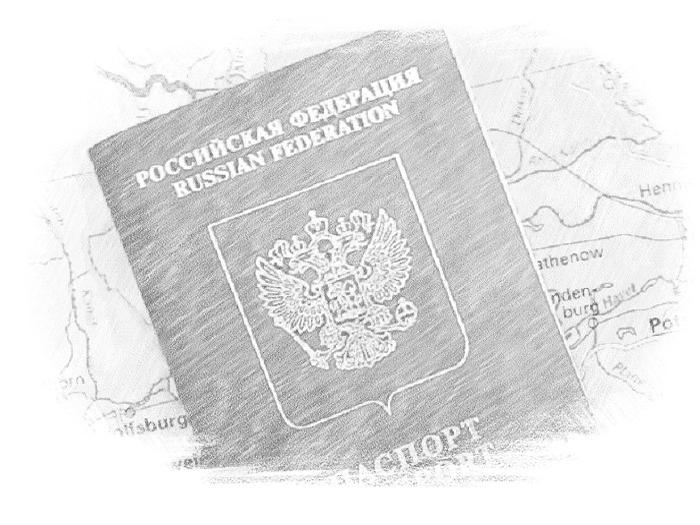 Действия и документы, чтобы поехать в Бельгию