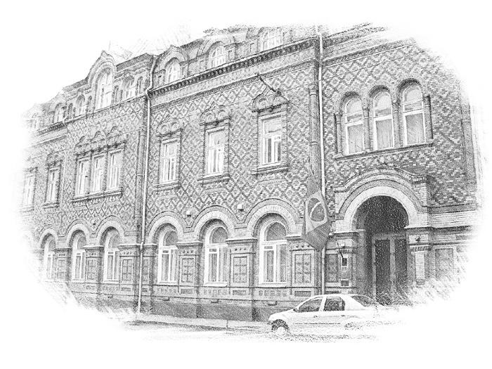 Посольство бразилии в России