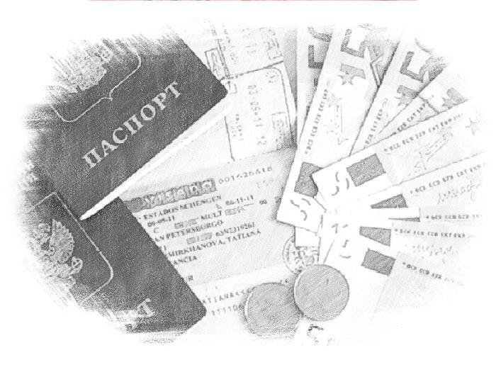 Документы для оформления визы в Испанию