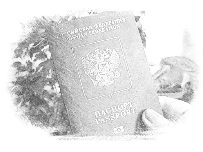 Что нужно для того, чтобы оформить визу