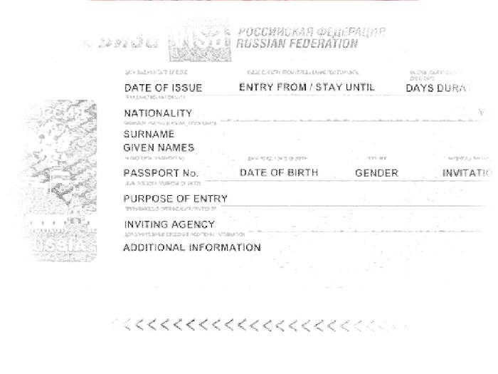 Требования для визы в румынию