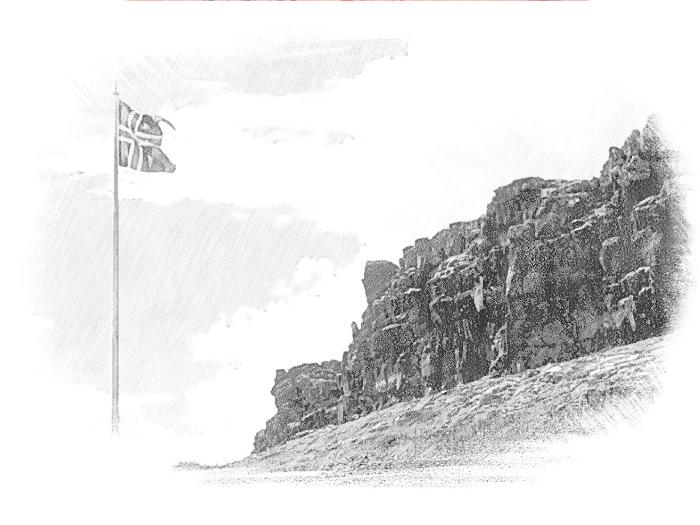 Исландия: путешествие с визой