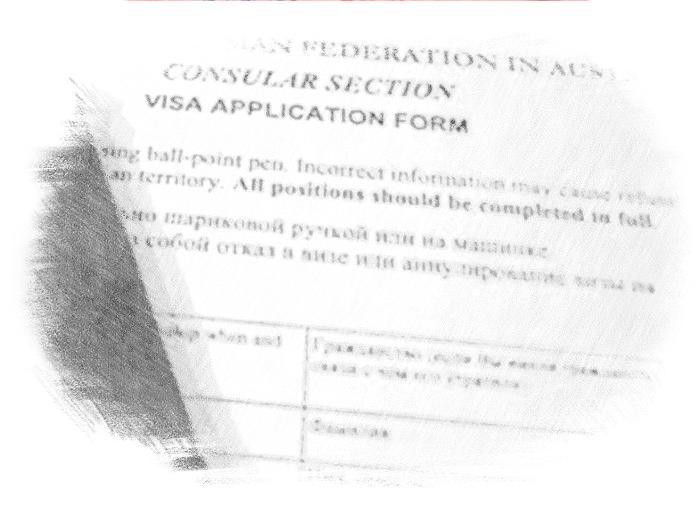Анкета для получения визы