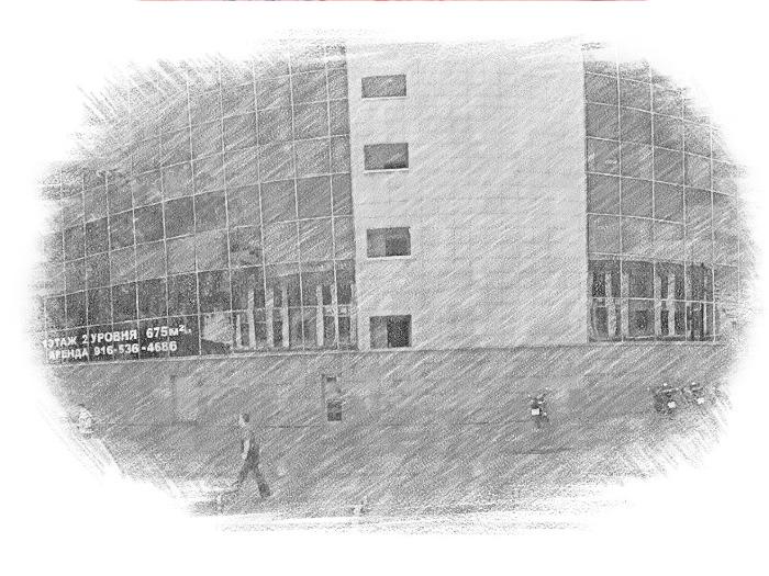Посольство в России Ямайки