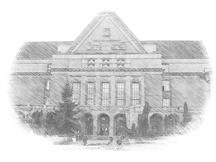 Лучшим считается Пражский Экономический Университет, основанный в 50 годы