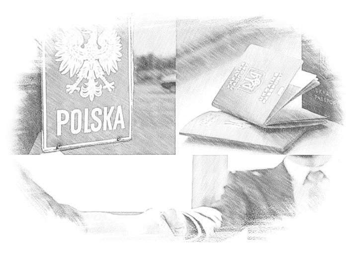 Паспорт польский