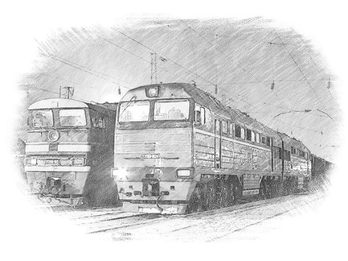 Два поезда
