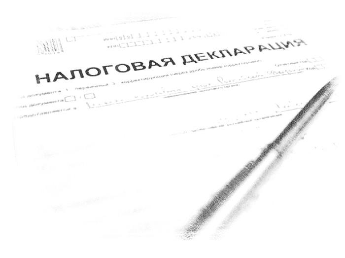 У Российской Федерации с большинством других стран существует международное соглашение, которое освобождает юридические лица от налога за рубежом, в случае подачи декларации на территории РФ