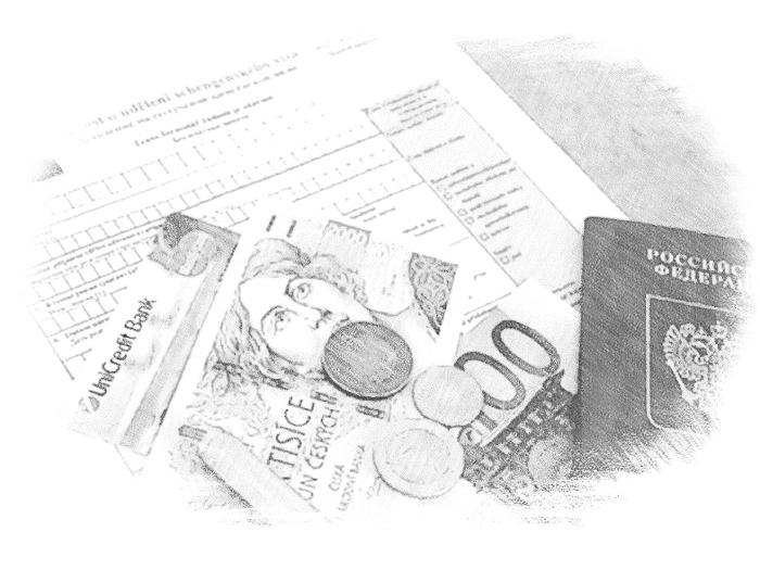 Заявление, деньги и паспорт