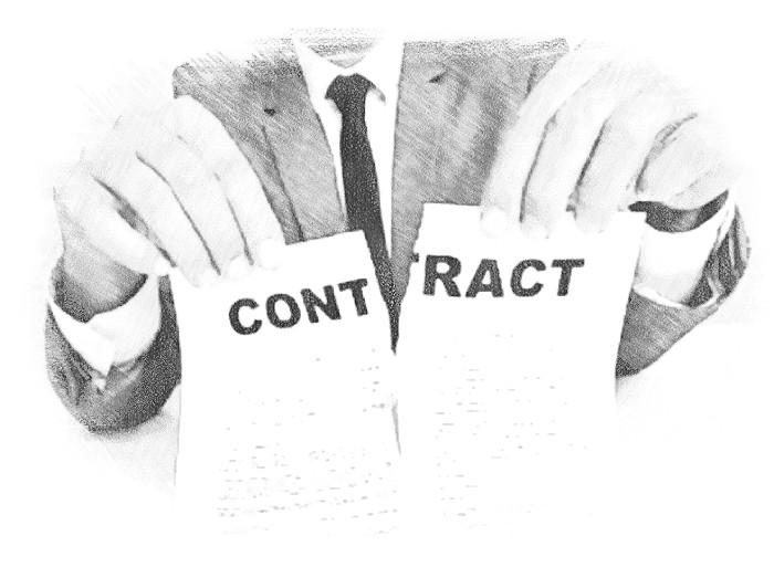 Закрытие считается действительным с момента передачи клиентом или уполномоченной им особой заявления о расторжении договора