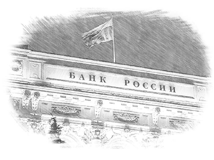 Отечественные организации могут открыть валютный счет только при наличии разрешения на это Центральным Банком РФ