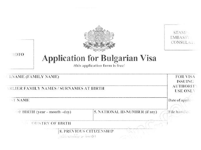 Заявление на визу в Болгарию
