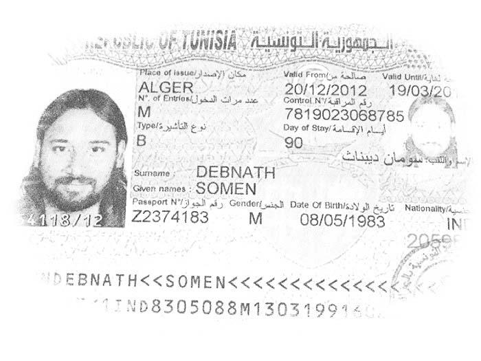 Готовая виза в Тунис