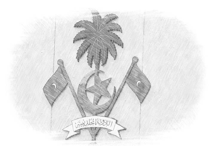 Символ Мальдив