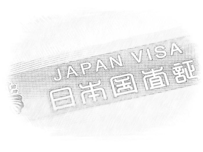 Логотип японской визы