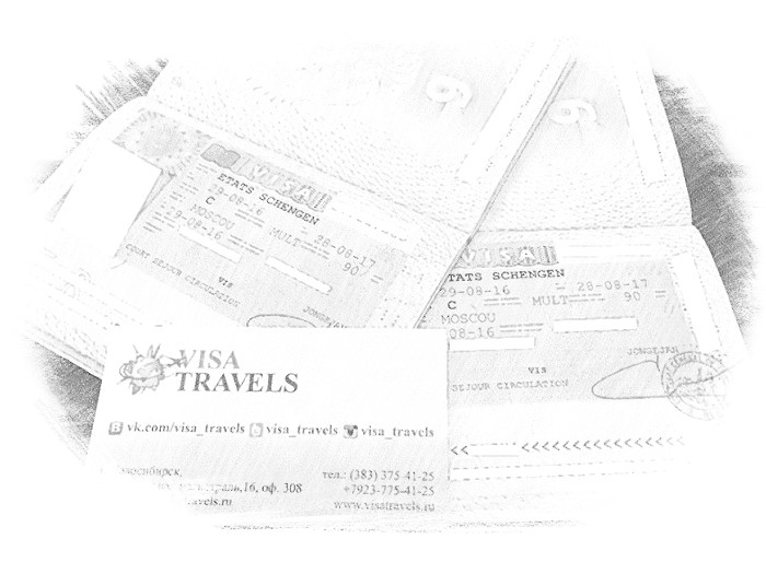 Документы для вылета в Литву