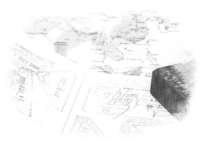 Штамп в паспорте о прибытии в Словакию